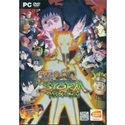 Naruto Shippuden Ultimate Ninja Strom Revolution Full Crack