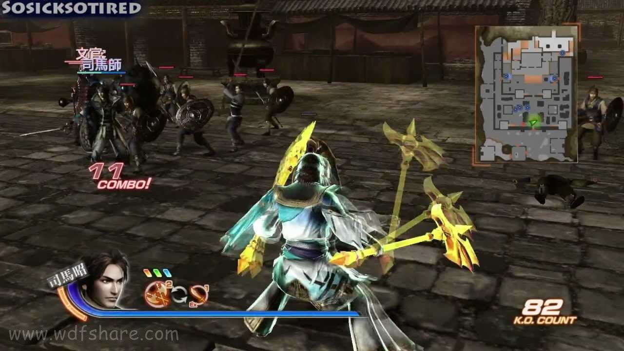Dynasty Warriors 7 Xtreme Legends HD