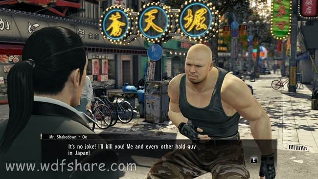 yakuza setup download
