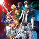 Fate Extella Full Repack